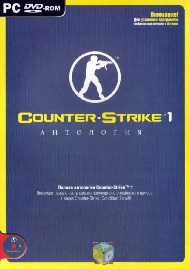 Counter strike антология скачать торрент