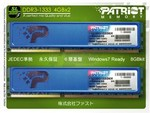 DDR3 8192Mb Patriot (PSD38G1333KH) 1333MHz, PC3-10600, CL9, (9-9-9-24), 1.5V, (Kit:2x4096MB)