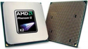 AMD Phenom II X2 565 BE sAM3 (3.4GHz, 6MB, 80W) Box